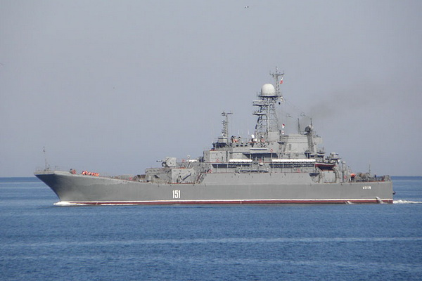 Black Sea Fleet Azov
