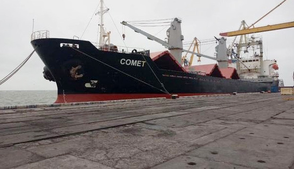 Cargo Ship Comet Detained in Ukraine Left the Port of Mariupol