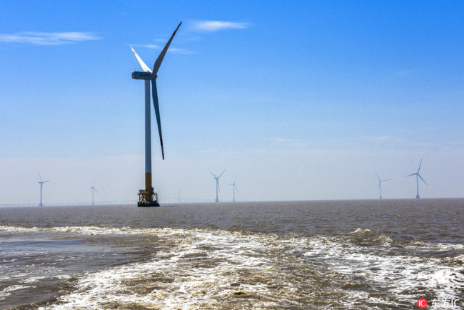 China Begins Construction Of Its Largest Offshore Wind Farm