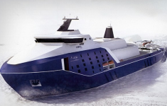 """Construction of the Lead Russian Atomic Icebreaker """"Leader"""" Will Begin in 2020"""