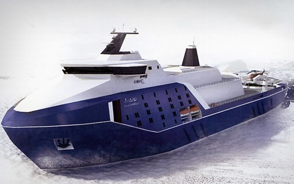 Construction of the Lead Russian Atomic Icebreaker