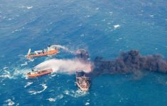 EU Asks to Reject Iranian Oil Tankers
