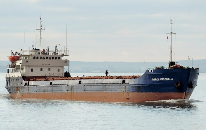 Cargo ship with 12 crew capsizes in Black Sea