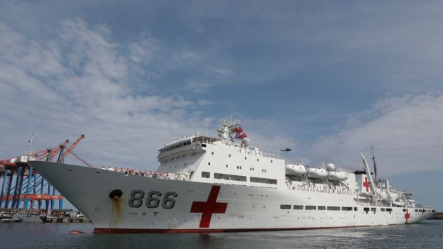 """How is the """"Ark of Peace"""", the Hospital Ship that China Sent to Venezuela to Provide Health Care for a Week"""