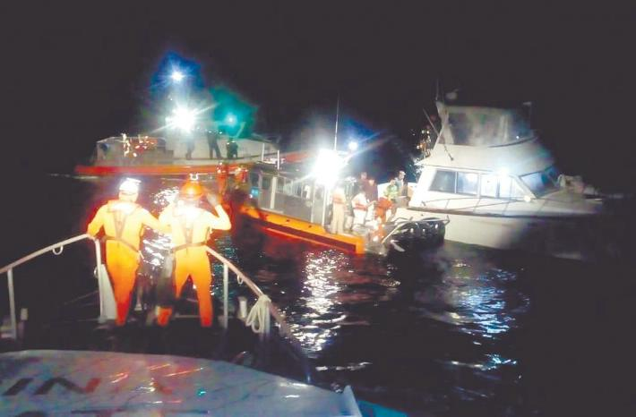 In Baja 15 People Rescued After Being Stranded in the Ocean off the Coast of Playas de Rosarito