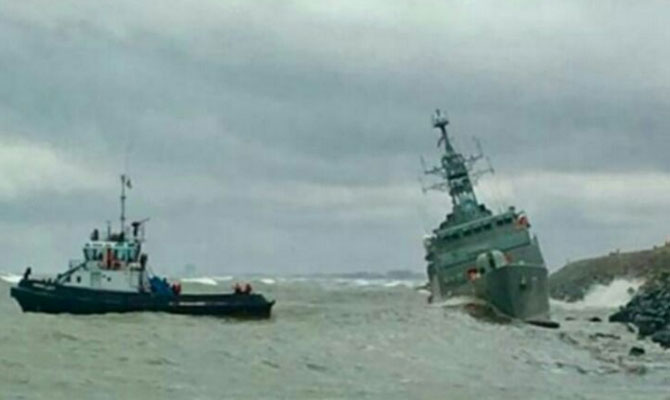 Iranian Navy Crashing on Breakwater
