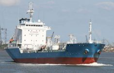 It is Feared that a Greek Tanker Has Been Captured by Hijackers in the Gulf of Guinea