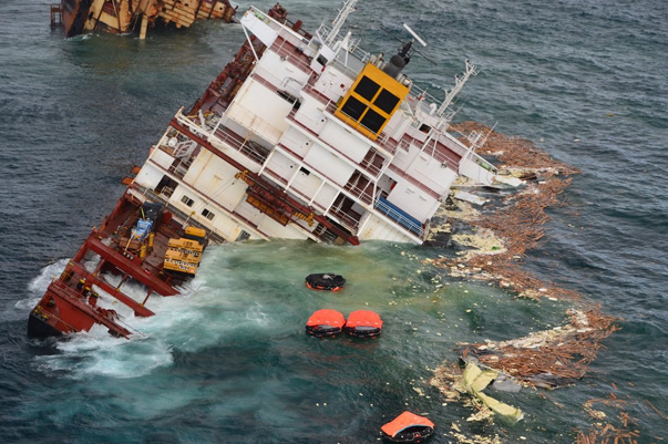 Japanese Rescuers Try To Find Three Sailors In A Deadly Shripwreck