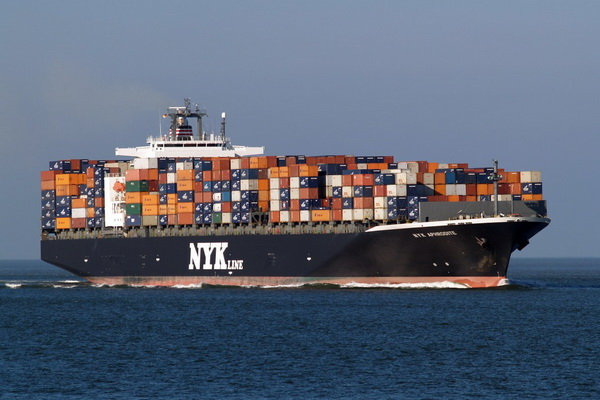 NYK Line placed order for 4,700 new refrigerated FEU | Maritime Herald