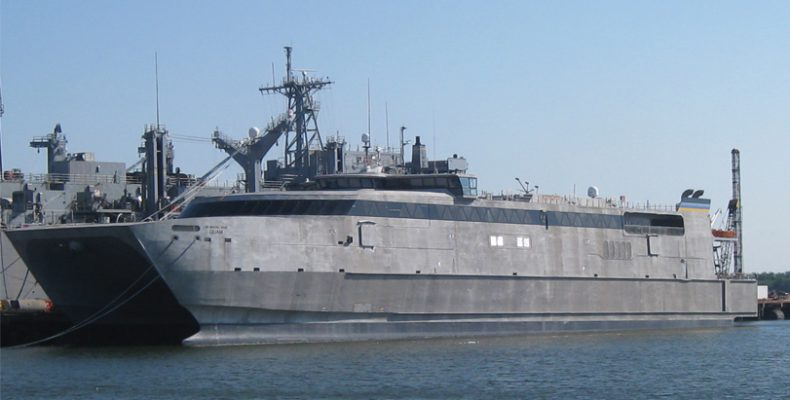New High-Speed Transport Vessel Christened By The United States Navy In Japan