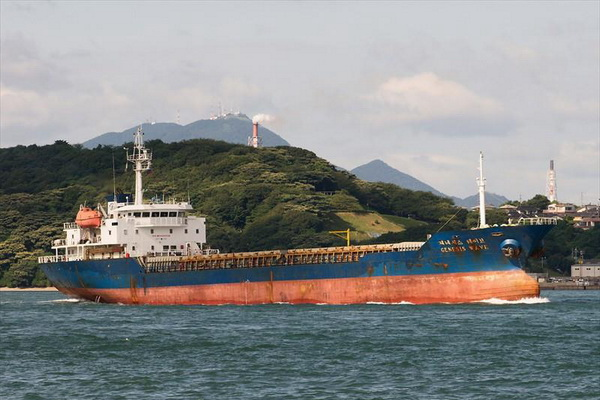 Federation Ship Banned for Breaking North Korea Sanctions