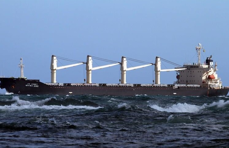 bulk carrier os 35 was attacked by pirates in the gulf of aden