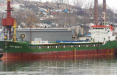 General cargo ship Rich Mighty spilled oil at Seaport of Vladivostok