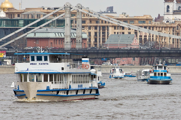 River Trams With Floral Names Began To Run On The Moscow River