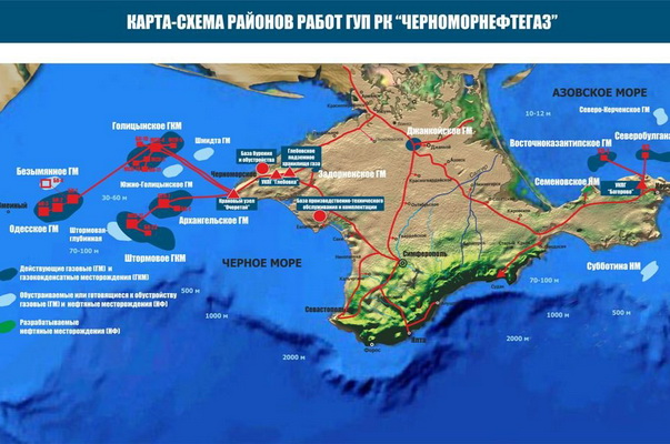 Russia will stop gas production in Crimea because of the trial with Ukraine