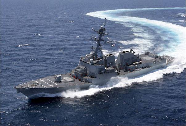 The US Navy Destroyer with Tomahawk Cruise Missiles Has Entered the Baltic Sea