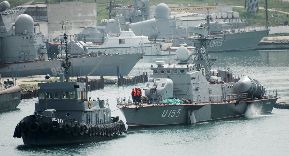 The US is Committed to Supporting the Navy of Ukraine