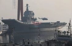 They Begin Tests of the First Carrier of China
