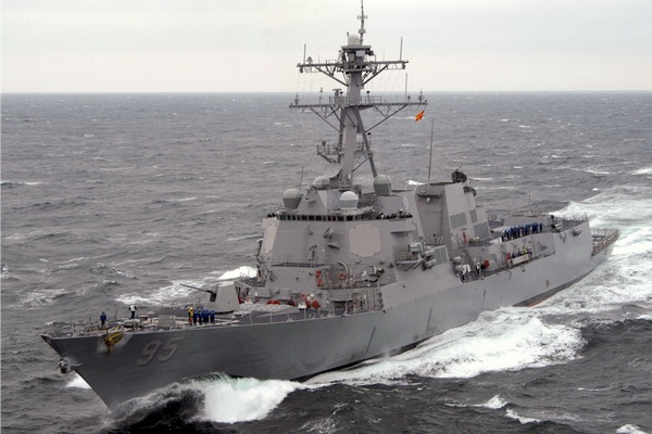 US Navy Destroyer James Williams