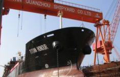 Titan Petrochemicals acquired assets of Zhoushan Yatai Shipbuilding