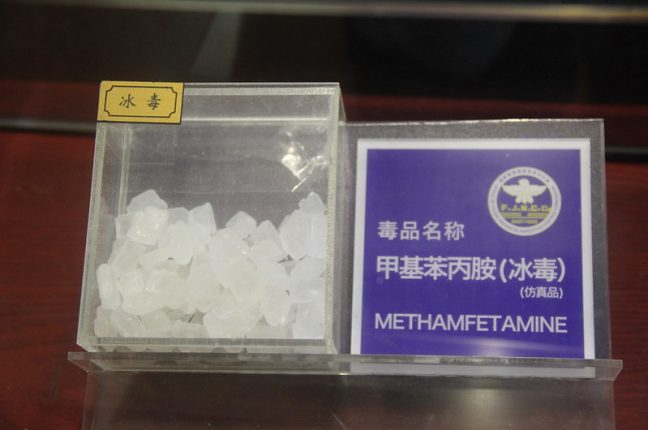 Alliance Between Mexican Cartels And Illegal European Laboratories Could Boost Methamphetamine Use