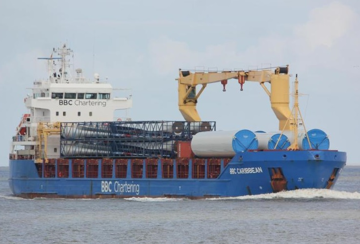 General cargo ship BBC Caribbean attacked by pirates in Gulf