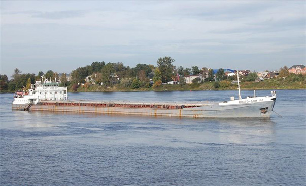 Cargo Ships That Crashed on the Don Are Badly Damaged