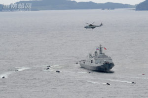 China Russia Exercise
