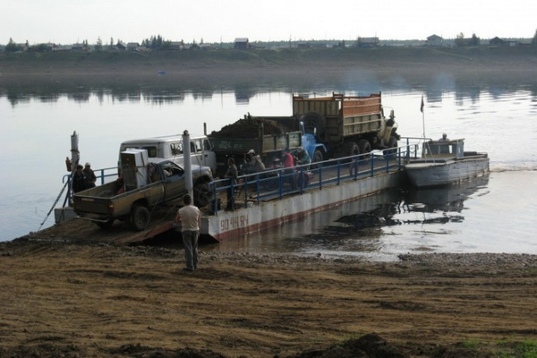 Ferry Illegal Transportation of Cars and People