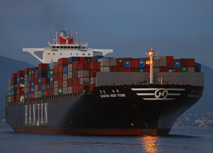 Container ship Hanjin New York dragged anchor and collided
