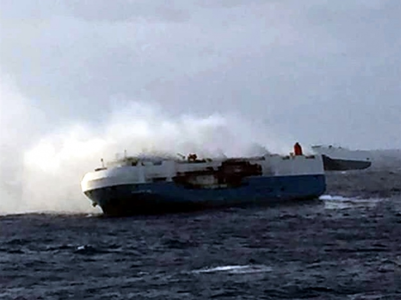 """Investigator of General Directorate of Merchant Marine Investigates Car Carrier Fire """"Sincerity Ace"""""""