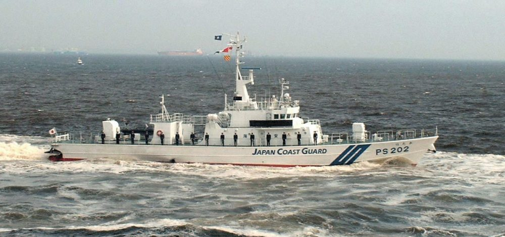 Japan_Coast_Guard_Patrol_Vessel