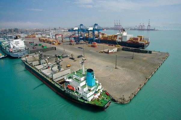 APM Terminals' facility in the Mexican port of Lacaro