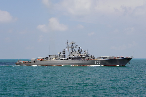 "Russian Watchdog ""Inquisitive"" Took Control of the Actions of the US Ship in the Black Sea"