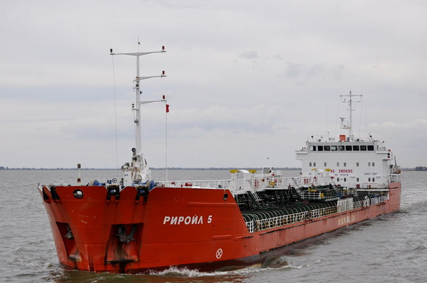 """Seamen """"Riroil-2"""", Who Are on a Hunger Strike, Will be Paid by Salary Company Palmali"""