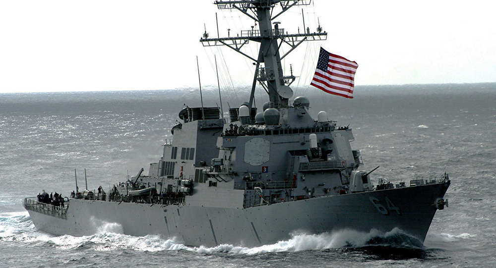 THE USS CARNEY GUIDED MISSILE DESTROYER FROM THE UNITED STATES ENTERS THE BLACK SEA TO CONDUCT MARITIME SECURITY OPERATIONS