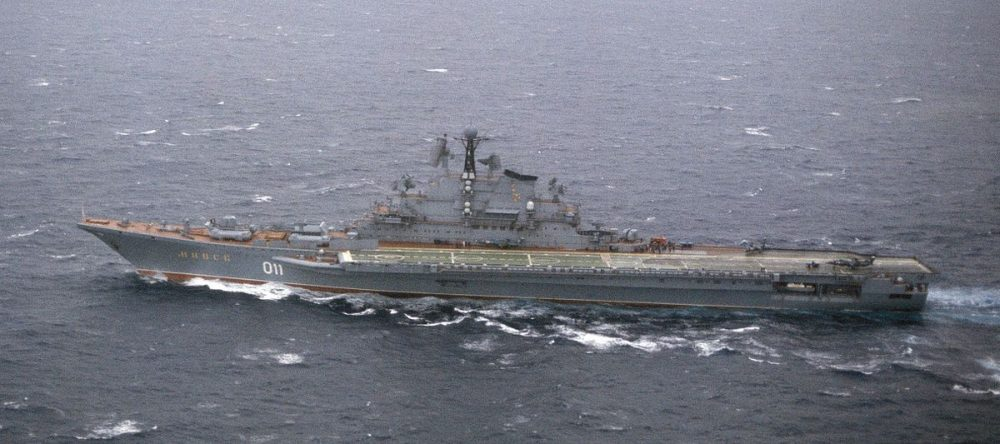 The Minsk landing ship of the Russian Naval Forces