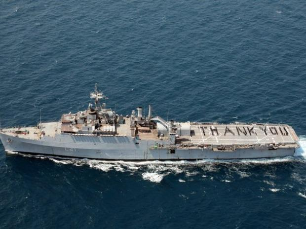 The Navy Launches A Major Covid-19 Range To Assist The Countries Of The Indian Ocean