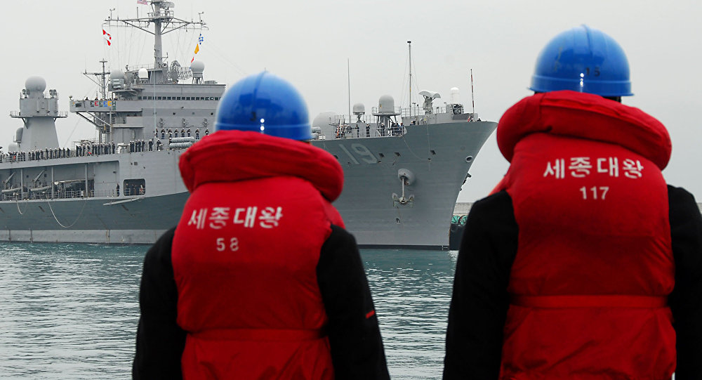"The Ship ""Sevastopol"" Was Detained in South Korea"