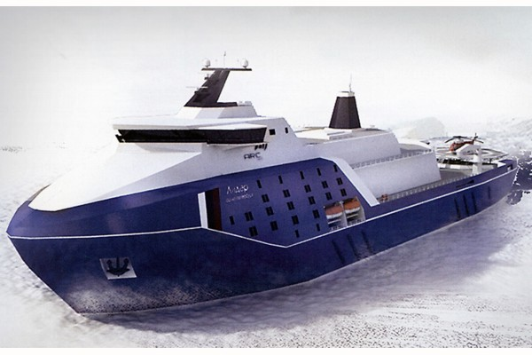 Three Universal Nuclear-Powered Icebreakers are Planned to be Built in the Russian Federation by 2022
