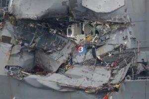 USS FITZGERALD Collision