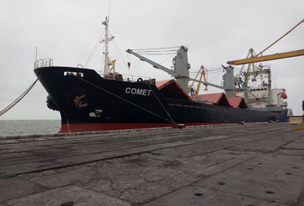 Ukraine Announced the Arrest of a Ship with Russian Cargo in Mariupol
