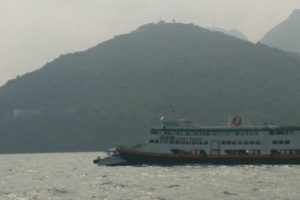 Xin Chao ferry collision